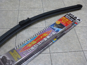 P1000813
